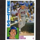 2012 Topps Archives Baseball #194 Gary Carter - New York Mets