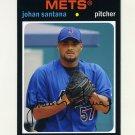 2012 Topps Archives Baseball #098 Johan Santana - New York Mets