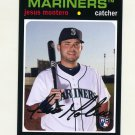 2012 Topps Archives Baseball #055 Jesus Montero RC - Seattle Mariners