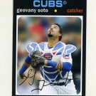 2012 Topps Archives Baseball #052 Geovany Soto - Chicago Cubs