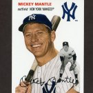 2012 Topps Archives Baseball #022 Mickey Mantle - New York Yankees