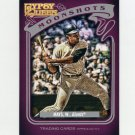 2012 Topps Gypsy Queen Moonshots Baseball #WM Willie Mays - San Francisco Giants