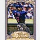 2012 Topps Gypsy Queen Baseball #225 Albert Belle - Cleveland Indians