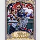 2012 Topps Gypsy Queen Baseball #041 Yadier Molina - St. Louis Cardinals