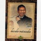 2007 Artifacts Baseball #077 Daisuke Matsuzaka RC - Boston Red Sox