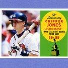 2008 Topps 50th Anniversary Baseball All Rookie Team #AR34 Chipper Jones - Atlanta Braves