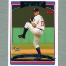 2006 Topps Baseball #643 Willie Eyre RC - Minnesota Twins
