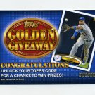 2012 Topps Golden Giveaway Code Cards #GGC05 Matt Kemp - Los Angeles Dodgers