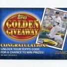 2012 Topps Golden Giveaway Code Cards #GGC02 Troy Tulowitzki - Colorado Rockies