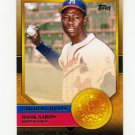 2012 Topps Golden Greats Baseball #GG52 Hank Aaron - Milwaukee Braves