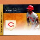 2012 Topps Golden Moments Baseball #GM28 George Foster - Cincinnati Reds
