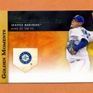 2012 Topps Golden Moments Baseball #GM14 Felix Hernandez - Seattle Mariners