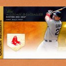 2012 Topps Golden Moments Baseball #GM05 Adrian Gonzalez - Boston Red Sox