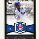 2012 Topps Gold Futures Baseball #GF07 Starlin Castro - Chicago Cubs