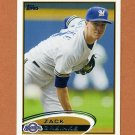 2012 Topps Baseball #210 Zack Greinke - Milwaukee Brewers