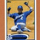 2012 Topps Baseball #051 Alcides Escobar - Kansas City Royals
