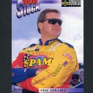 1998 Collector's Choice Racing #085 Mike Wallace FS