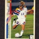 1994 Upper Deck World Cup Contenders English/Spanish Soccer #269 Carin Gabarra - U.S.A.