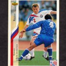 1994 Upper Deck World Cup Contenders English/Spanish Soccer #259 Sergei Gorlukovitch - Russia