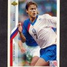 1994 Upper Deck World Cup Contenders English/Spanish Soccer #257 Igor Ledyakhov - Russia