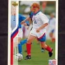 1994 Upper Deck World Cup Contenders English/Spanish Soccer #254 Sergei Kiryakov - Russia