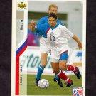 1994 Upper Deck World Cup Contenders English/Spanish Soccer #252 Sergei Juran - Russia