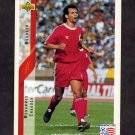 1994 Upper Deck World Cup Contenders English/Spanish Soccer #246 Mohammed Chaouch - Morocco