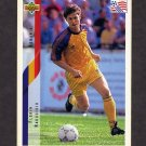 1994 Upper Deck World Cup Contenders English/Spanish Soccer #240 Florin Raducioiu - Romania