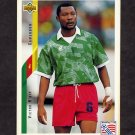 1994 Upper Deck World Cup Contenders English/Spanish Soccer #228 Victor N'Dip - Cameroon