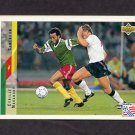 1994 Upper Deck World Cup Contenders English/Spanish Soccer #225 Cyrille Makanaky - Cameroon