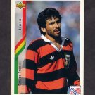 1994 Upper Deck World Cup Contenders English/Spanish Soccer #221 Carlos Trucco - Bolivia