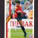 1994 Upper Deck World Cup Contenders English/Spanish Soccer #196 Nadal - Spain