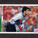 1994 Upper Deck World Cup Contenders English/Spanish Soccer #148 Gianluca Pagliuca - Italy