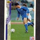 1994 Upper Deck World Cup Contenders English/Spanish Soccer #142 Yiotis Tsalouhidis - Greece