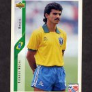 1994 Upper Deck World Cup Contenders English/Spanish Soccer #069 Ricardo Rocha - Brazil