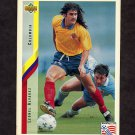 1994 Upper Deck World Cup Contenders English/Spanish Soccer #062 Leonal Alvarez - Colombia