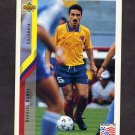 1994 Upper Deck World Cup Contenders English/Spanish Soccer #059 Gabriel Gomez - Colombia