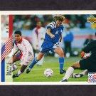 1994 Upper Deck World Cup Contenders English/Spanish Soccer #022 Dominic Kinnear - U.S.A.