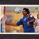 1994 Upper Deck World Cup Contenders English/Spanish Soccer #013 Roy Wegerle - U.S.A.