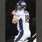2012 Certified Football #055 Peyton Manning - Denver Broncos