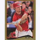 2014 Topps Mini Gold Baseball #648 A.J. Pollock - Arizona Diamondbacks Serial #40/63