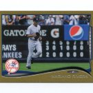 2014 Topps Mini Gold Baseball #042 Mariano Rivera - New York Yankees Serial #51/63