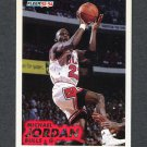 1993-94 Fleer Basketball #028 Michael Jordan- Chicago Bulls