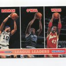 1994-95 Hoops Basketball #256 Dennis Rodman / Shaquille O'Neal / Kevin Willis LL