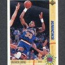 1991-92 Upper Deck Basketball International Italian #193 Patrick Ewing - New York Knicks