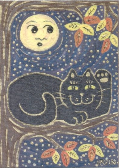 Lucky Black Neko Cat in Autumn Tree with Full Moon ACEO Print Halloween