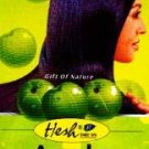 Amla Powder - Hesh Brand