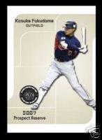 KOSUKE FUKUDOME 2007 GTC ROOKIE CARD CHICAGO CUBS OUTFIELDER