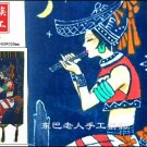 chinese batik art  mural painting-dulcet singing