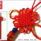 chinese art    knottings006
